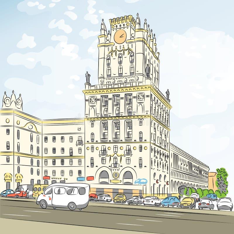 Esboço da cor do vetor de um cidade-centro ilustração do vetor