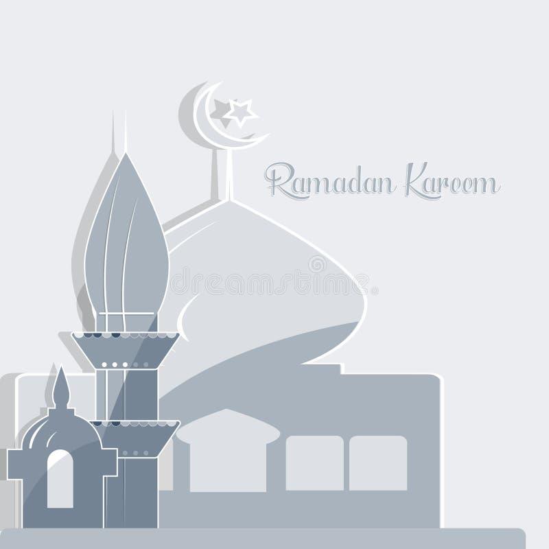 Esboço tirado mão da abóbada islâmica da mesquita do projeto de Ramadan Kareem ilustração stock