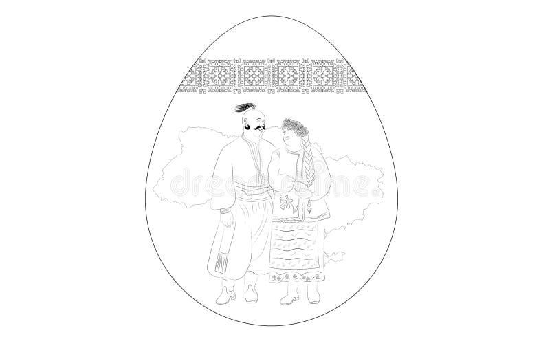 Esboço ucraniano do ovo da páscoa com ornamento ucraniano, motriz ucranianos e mapa Ucrânia imagem de stock royalty free