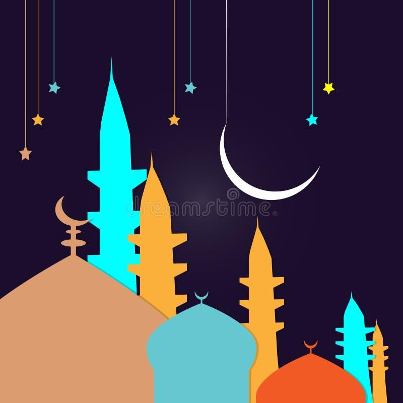 Esbo?o tirado m?o da ab?bada isl?mica da mesquita do projeto de Ramadan Kareem ilustração royalty free