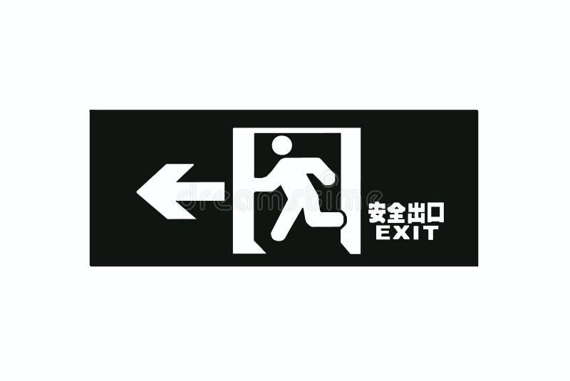 Esca il segno con il cinese fotografie stock libere da diritti