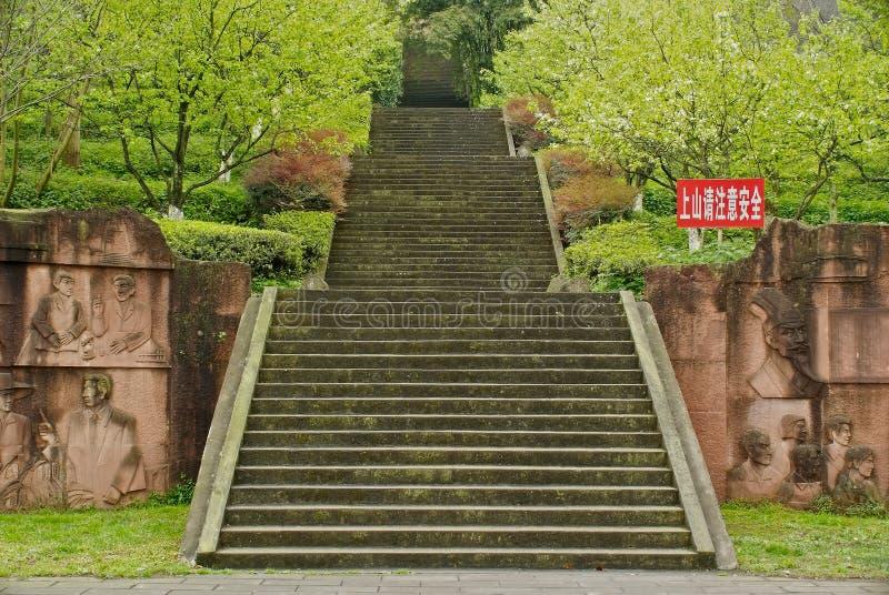 Escadaria da pedra de Yaan China-Um acima do monte imagem de stock