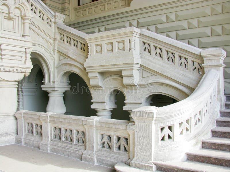 Escadaria do russo fotografia de stock royalty free