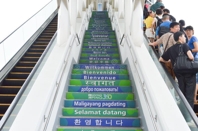 Escalator dans le funiculaire de cinglement de Ngong, Hong Kong photos libres de droits