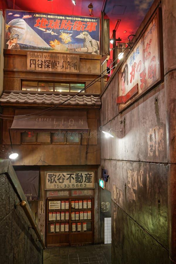 Escaleras y los paneles en museo de los Ramen de Shin-Yokohama fotos de archivo libres de regalías