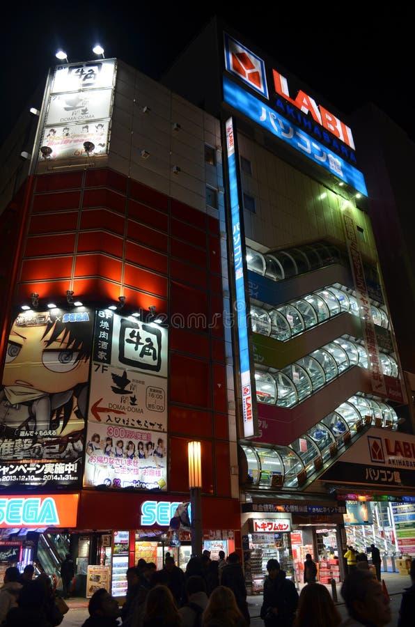 Escena de la calle de Akihabara fotos de archivo libres de regalías
