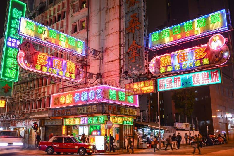 Escena de la calle en Mongkok, Hong Kong fotos de archivo