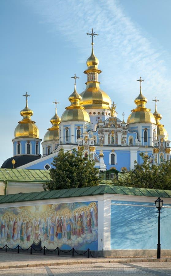 Download Escena De La Ciudad De Kyiv Imagen de archivo - Imagen de cristiano, kiev: 7285051