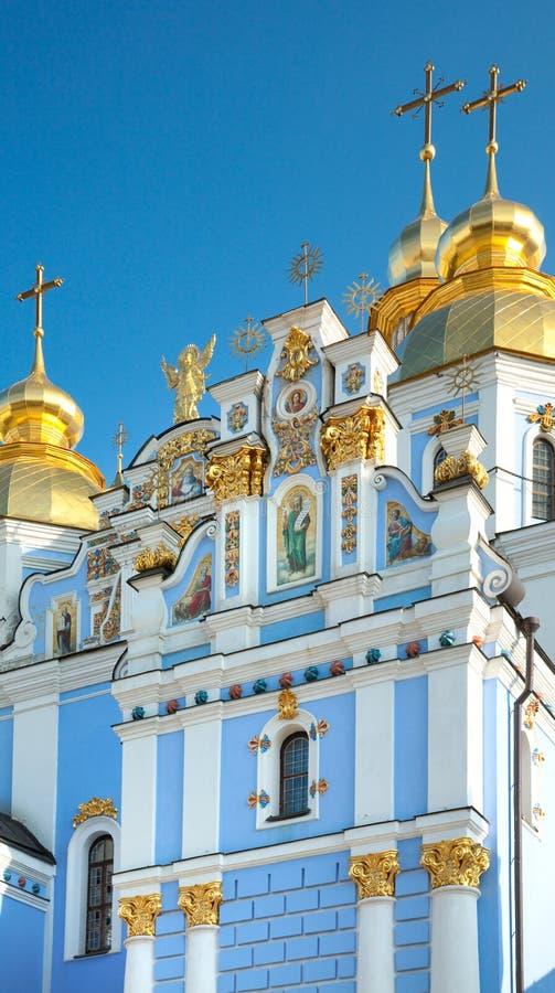 Download Escena De La Ciudad De Kyiv Foto de archivo - Imagen de lámpara, edificio: 7285086