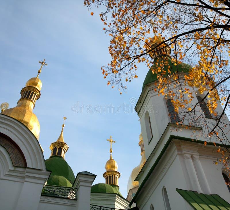 Download Escena De La Ciudad De Kyiv Foto de archivo - Imagen de visión, histórico: 7285250