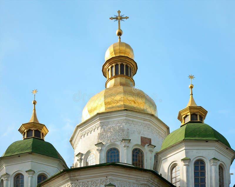 Download Escena De La Ciudad De Kyiv Foto de archivo - Imagen de iglesia, exterior: 7285278