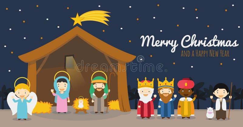 Escena de la natividad de la Navidad con la familia santa y tres hombres sabios ilustración del vector