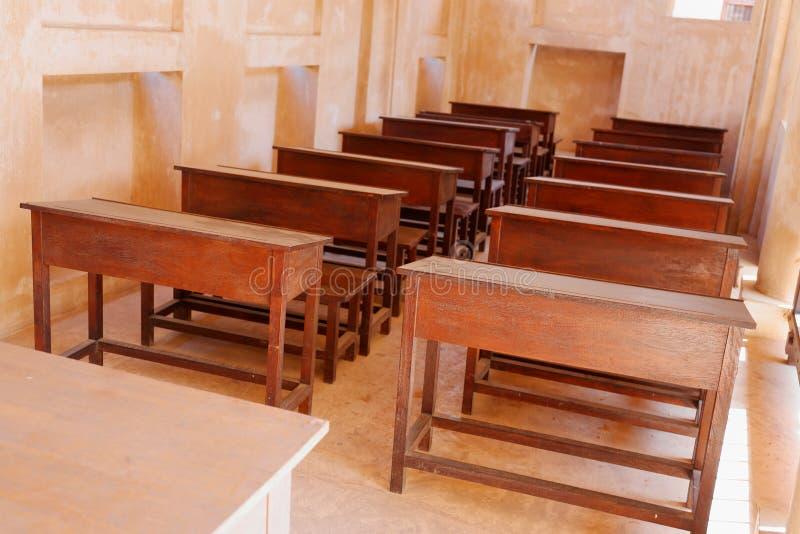 Escola islâmica antiga, vila da herança em Dubai imagem de stock royalty free