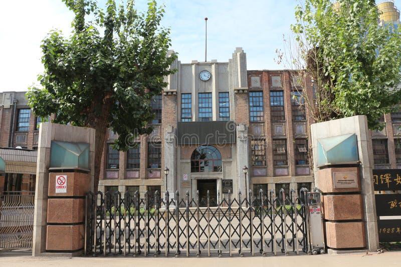 A escola secundária da menina de Tongze, China fotografia de stock