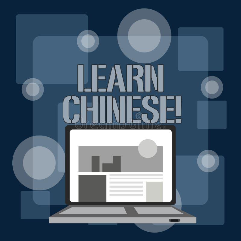Escrevendo a exibição da nota aprenda o chinês Ganho apresentando da foto do negócio ou para adquirir o conhecimento no chinês de ilustração stock