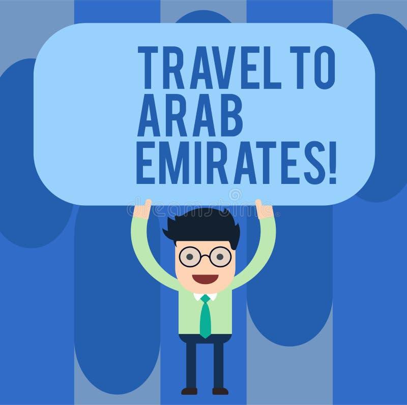 Escrevendo o curso da exibição da nota aos emirados árabes Apresentar da foto do negócio tem uma viagem ao Médio Oriente conhece  ilustração do vetor
