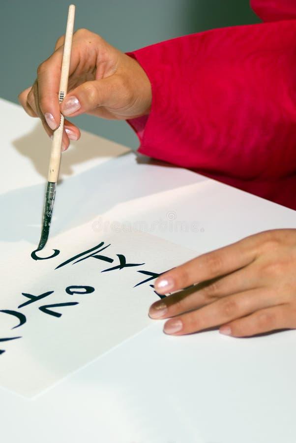 Escrevendo a palavra imagens de stock