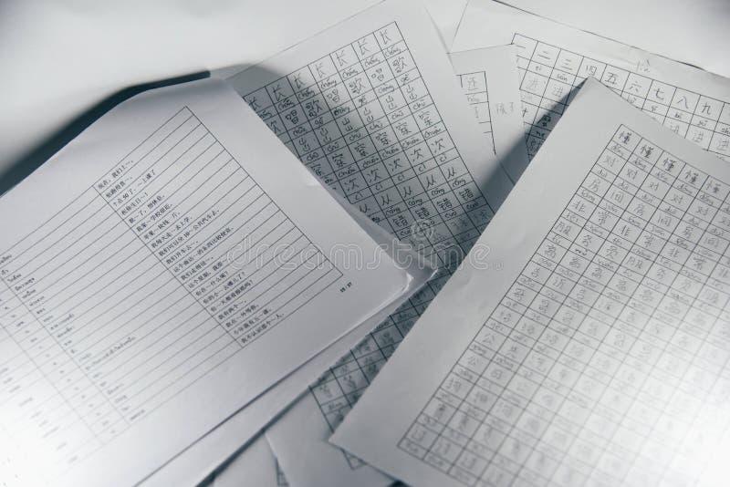 Escriba el vocabulario de la lengua china para los principiantes imagenes de archivo