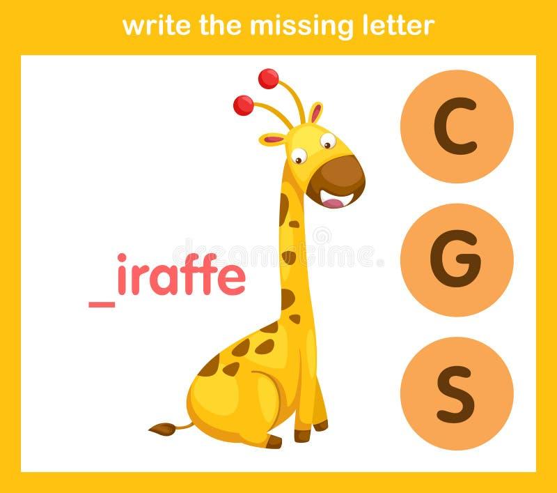 Escriba la letra que falta ilustración del vector