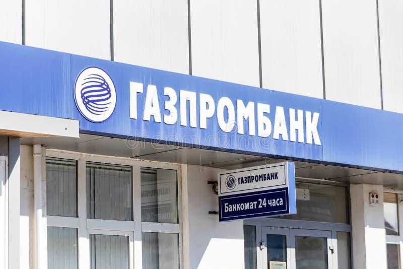 Escritório do banco Gazprombank que é situado na extensão à casa residencial do multi-andar imagem de stock royalty free