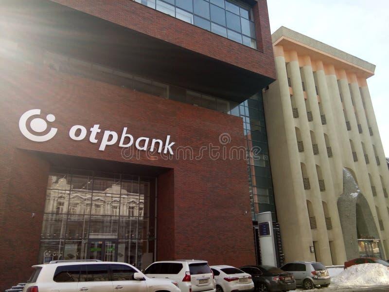 Escritórios em Ucrânia foto de stock royalty free