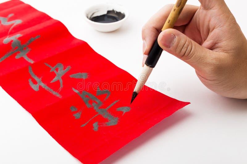 Escrita do dístico do estilo chinês pelo ano novo lunar fotos de stock royalty free