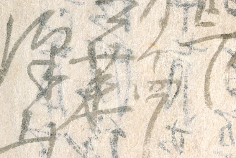 Escrita japonesa no papel tradicional imagens de stock