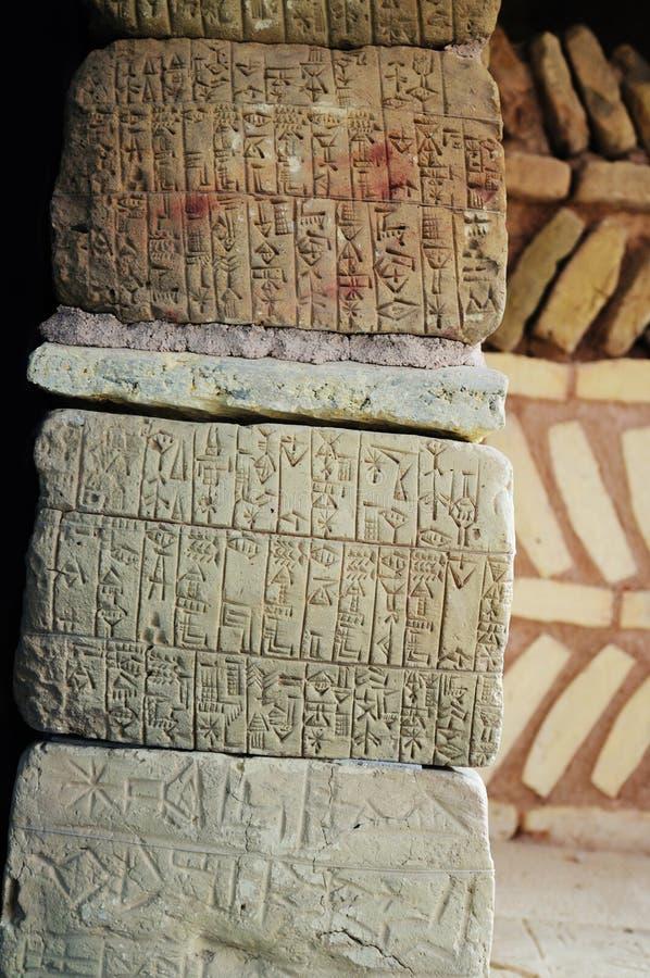 Escrita Sumerian antiga fotos de stock royalty free