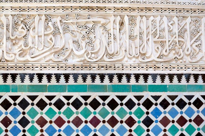 Escritura árabe en las paredes de Bou Inania Madarsa en Fes, Marruecos foto de archivo libre de regalías