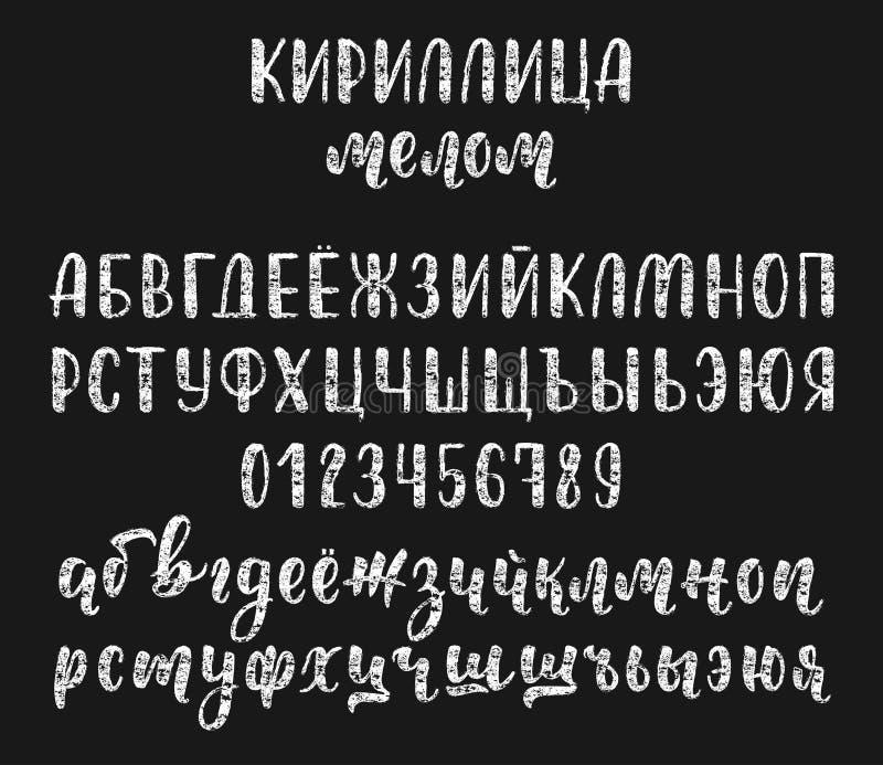 Escritura cirílica rusa handdrawn del cepillo de la caligrafía de la tiza con números y símbolos Alfabeto caligráfico Vector stock de ilustración