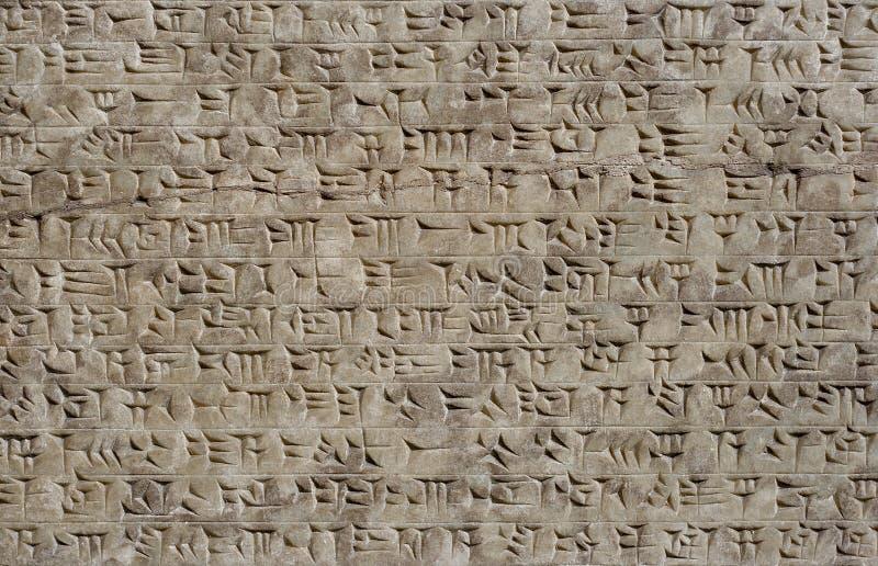 Escritura cuneiforme del cicilization sumerio imagen de archivo libre de regalías