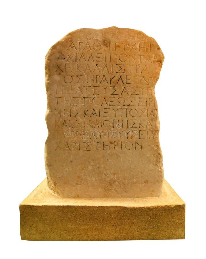 Escritura del griego clásico en la piedra