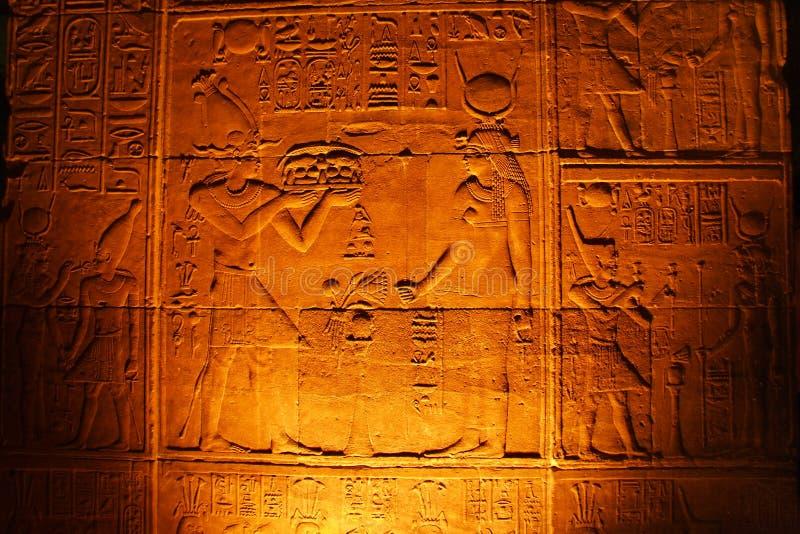 Escritura egipcia antigua fotografía de archivo libre de regalías