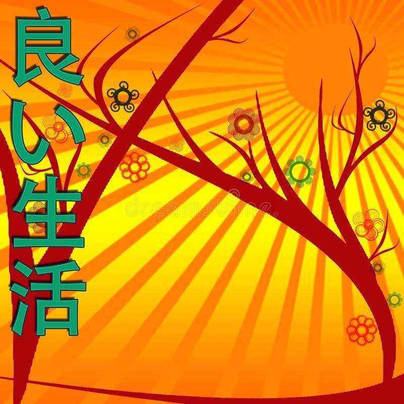 Escritura japonesa imagen de archivo