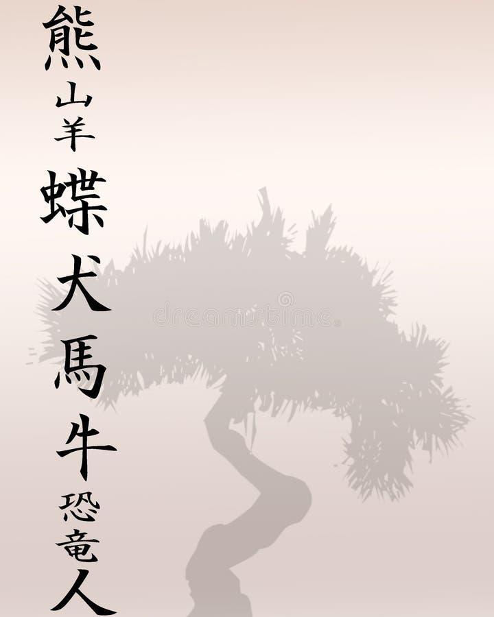 Escritura oriental stock de ilustración
