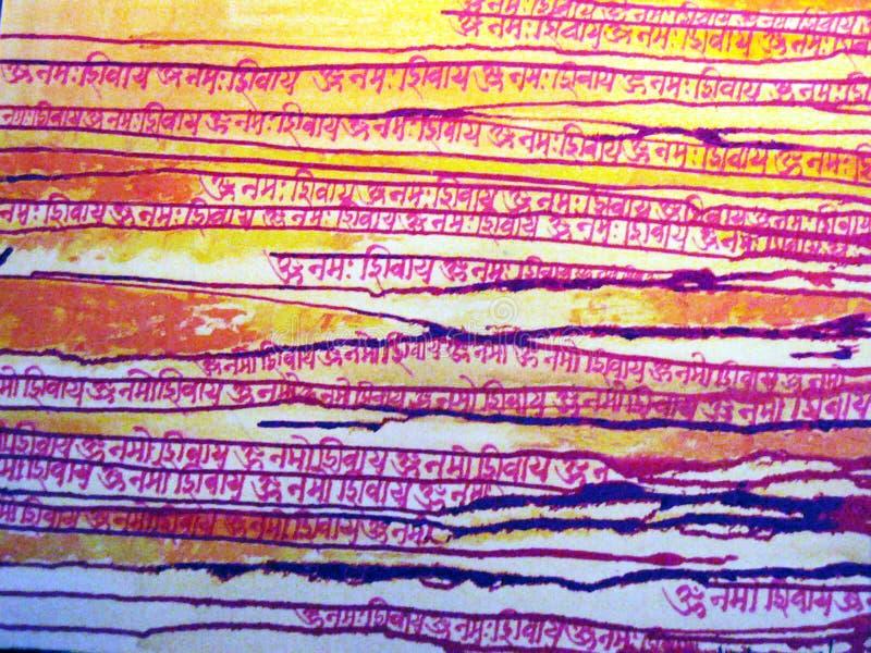 Escritura sánscrita foto de archivo
