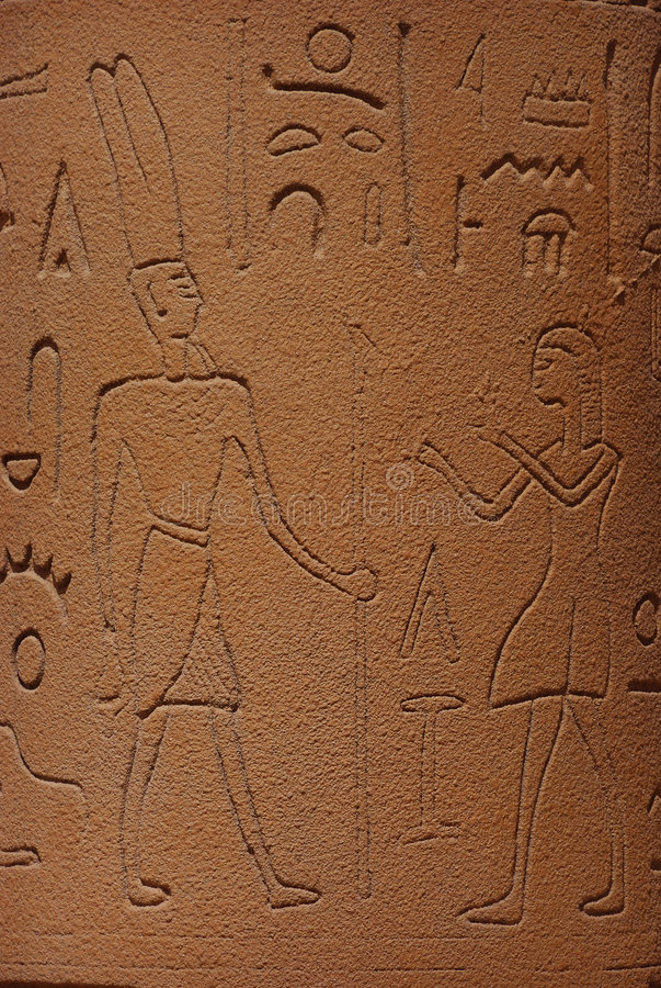 Escrituras de Egipto imagenes de archivo