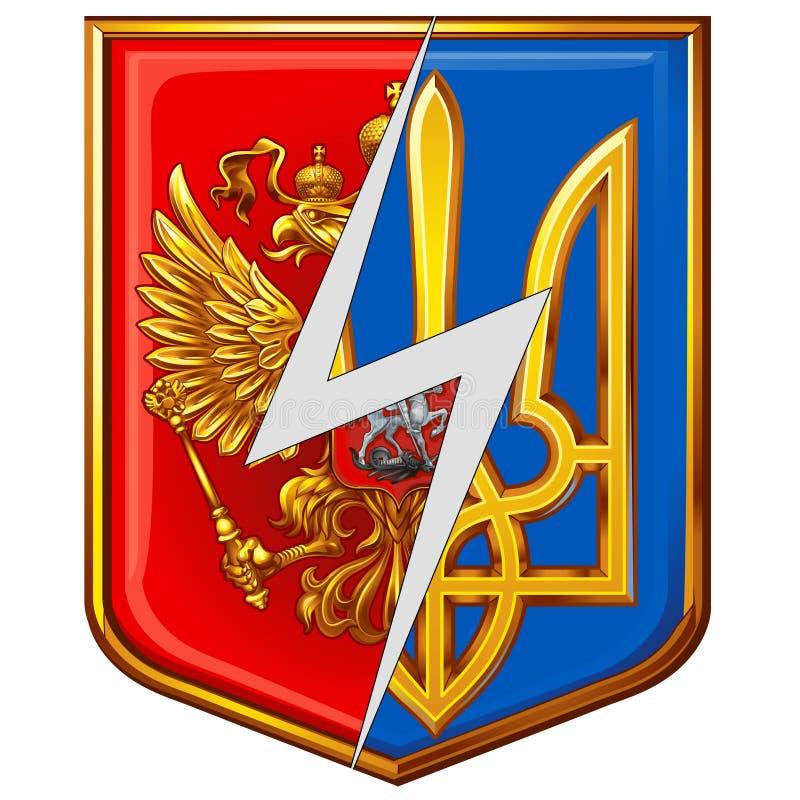 Escudo con los brazos de Rusia CONTRA Ucrania imagen de archivo