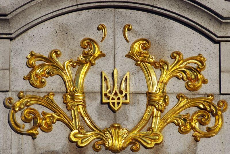 Escudo de armas de Ucrania foto de archivo libre de regalías
