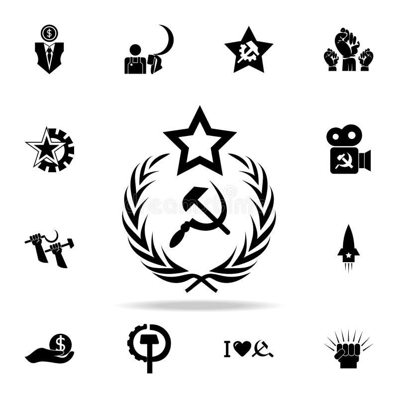 escudo de armas del icono de URSS Sistema detallado de iconos del comunismo y del socialismo Diseño gráfico superior Uno de los i libre illustration