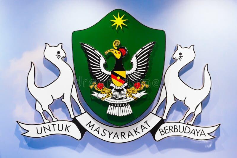 Escudo de armas de la ciudad de Kota Kuching Utara North Cat fotografía de archivo