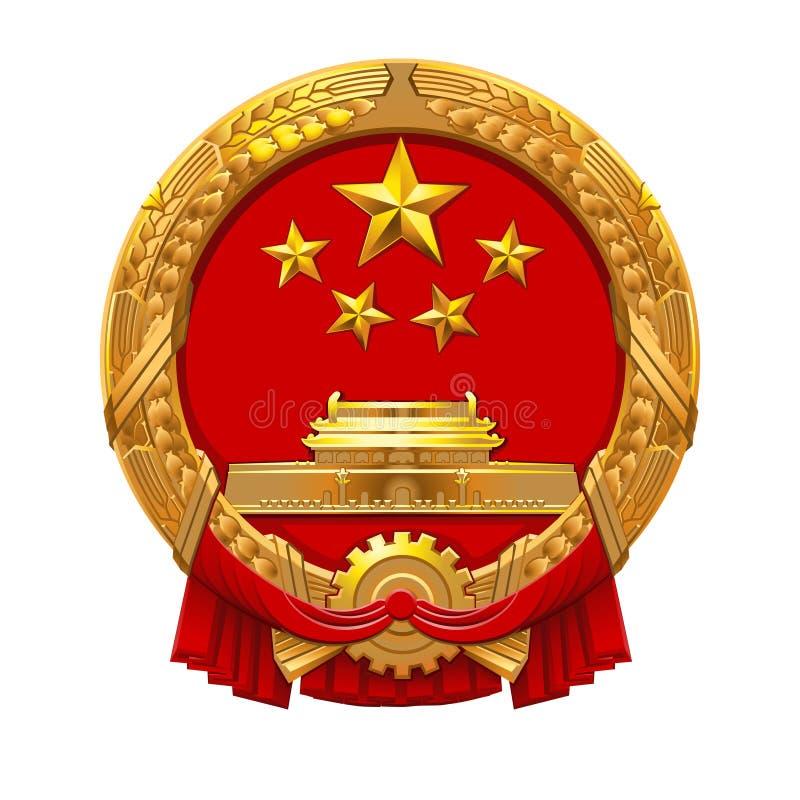 Escudo de armas de la República Popular China imagen de archivo