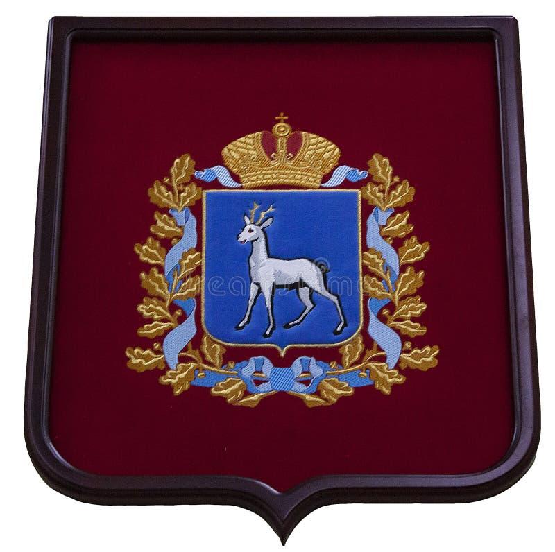 Escudo de armas de Samara Region de la Federación Rusa foto de archivo libre de regalías