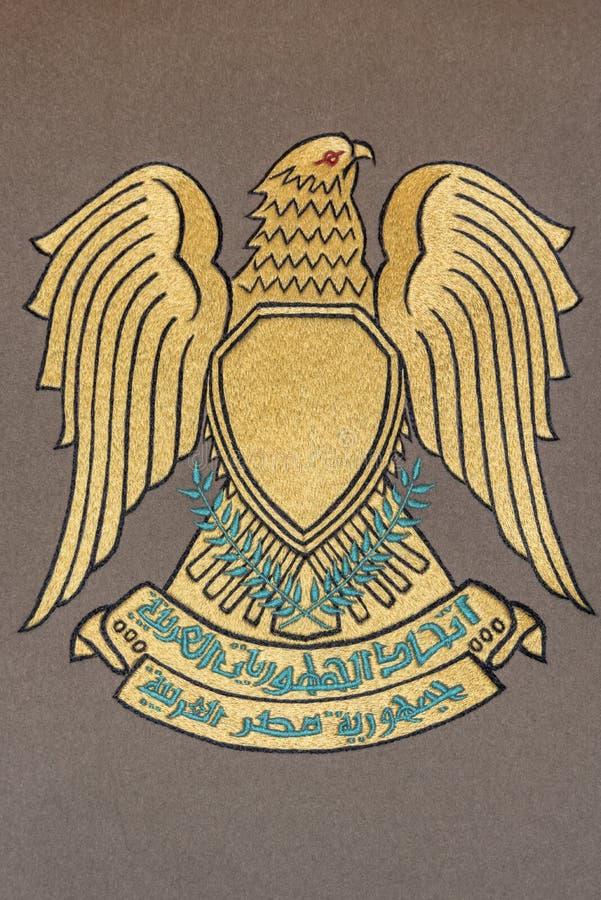Escudo de armas de Siria stock de ilustración