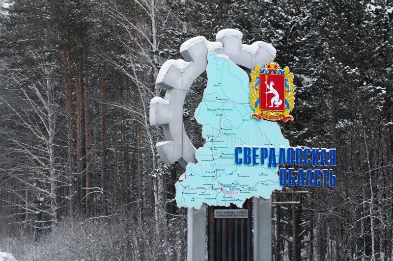 Escudo de armas y mapa de la región de Sverdlovsk imagenes de archivo