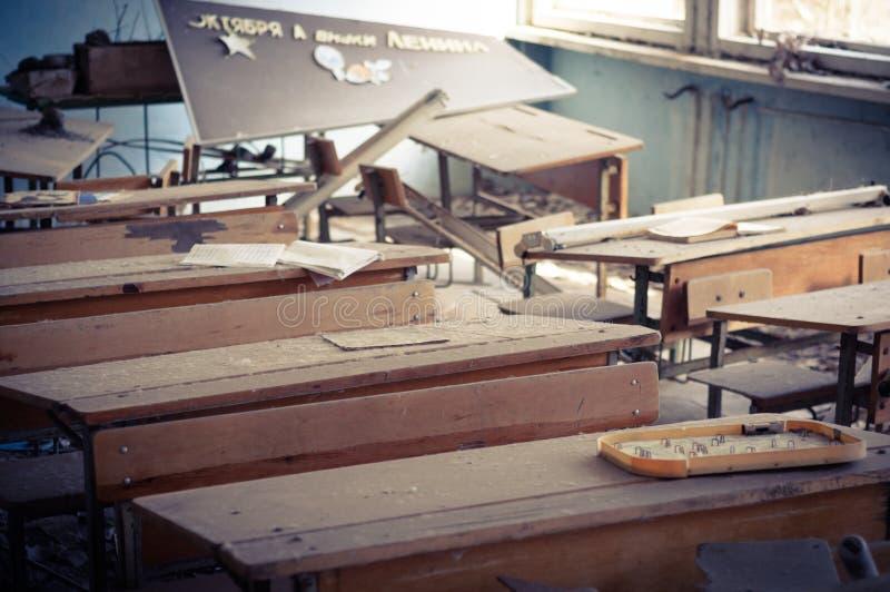 Escuela abandonada en Chernobyl imagen de archivo