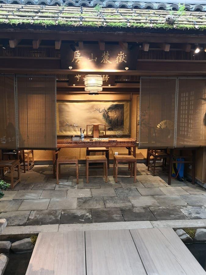 Escuela china antigua en Hunan foto de archivo