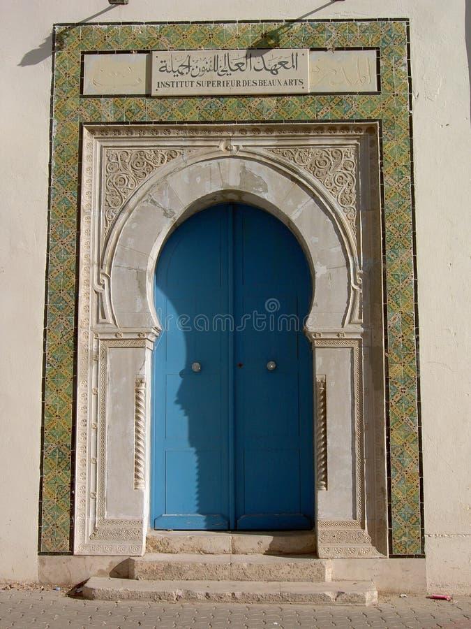 Escuela de arte de Sousse imagen de archivo