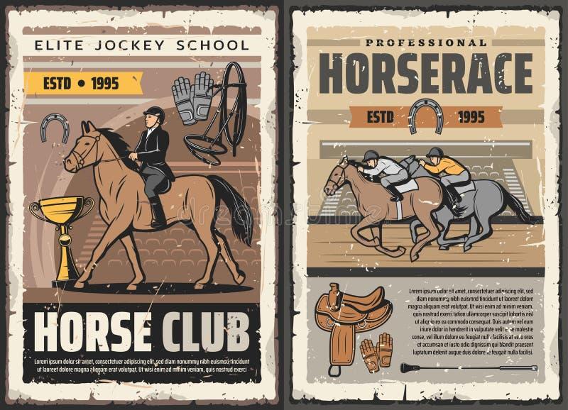 Escuela del jinete de la élite, club profesional del horserace ilustración del vector