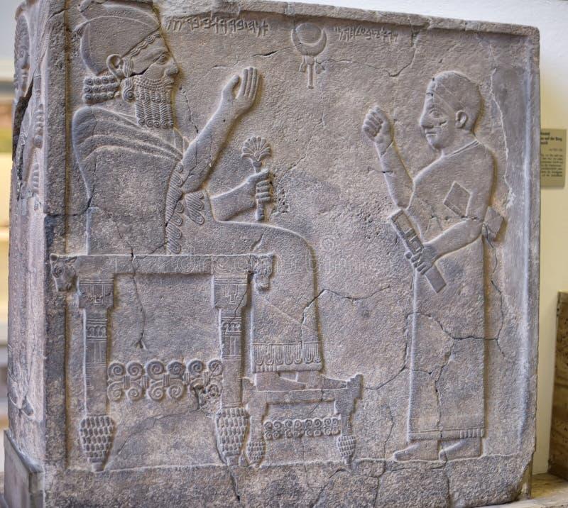 Escultura Babylonian, museu de Pergamon, Berlim imagem de stock